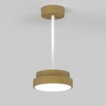 Подвесной светильник Prolicht SIGN Diva Tube, фото 1
