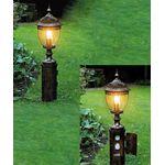 Пьедестальный светильник Robers AL 6727, фото 1