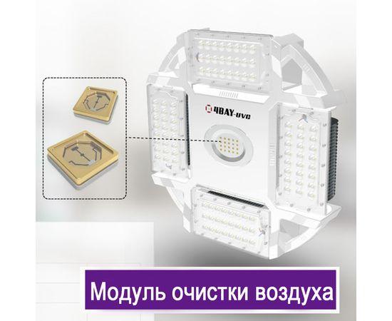 Подвесной светильник 4BAY high bay light purification module, фото 2