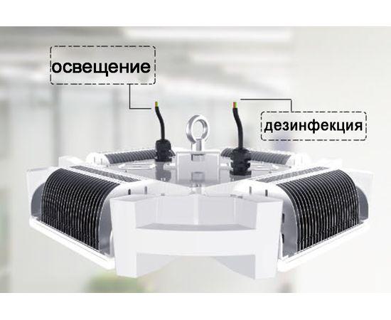 Подвесной светильник 4BAY high bay light purification module, фото 3