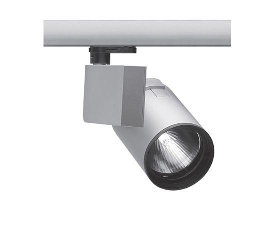 Трековый светильник iGuzzini Sydecar, фото 1