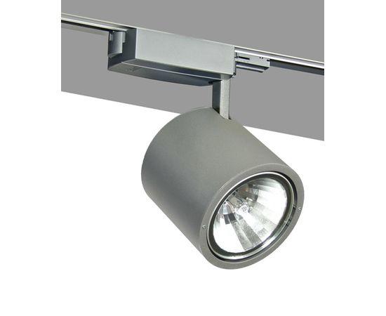 Трековый металлогалогенный светильник Lival SQUEEZE, фото 1