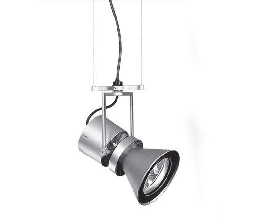 Подвесной светильник iGuzzini Le Perroquet indirect light, фото 1