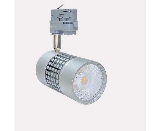 Трековый светодиодный светильник SUNFLEX KL-TR-003 25W, фото 1