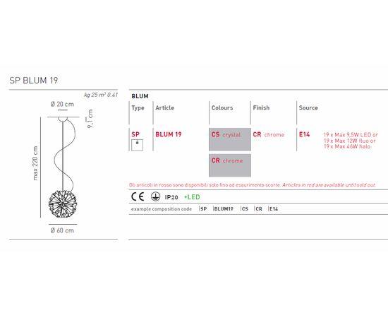Подвесной светильник Axo Light Blum SP BLUM 19, фото 2