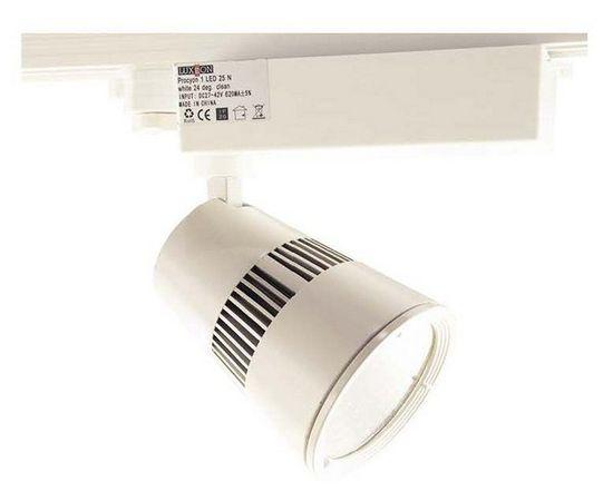 Трековый светодиодный светильник Luxeon Procyon 1 LED 25, фото 2