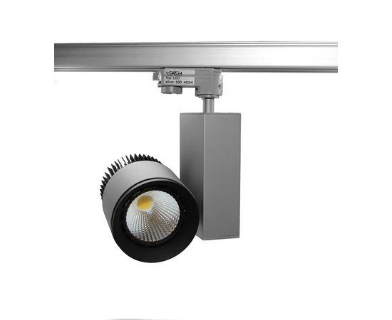 Трековый светодиодный светильник Orion Light Systems TOP LED 38W, фото 2