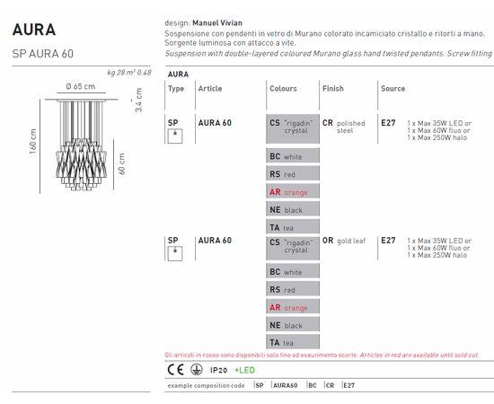 Подвесной светильник Axo Light Aura SP AURA 60, фото 3