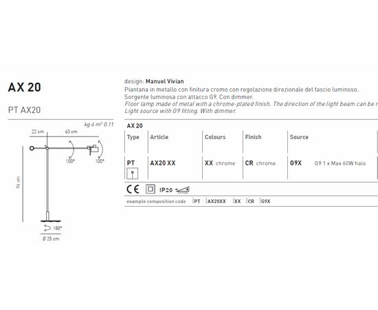 Напольный светильник Axo Light AX 20 PT AX20, фото 2