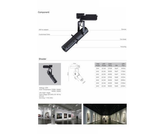 Трековый светодиодный светильник Limex Shooter TL0020, фото 3