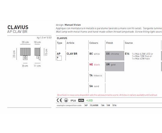 Axo Light Clavius APCLAVBR, фото 4