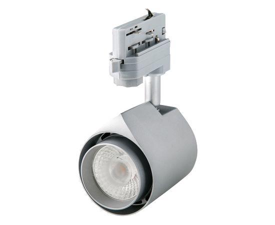 Трековый светодиодный светильник SUNFLEX WATER-DROP TRACK LIGHT 35W, фото 1