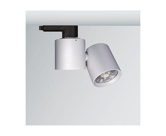 Трековый светильник Forma Lighting Rolo, фото 1