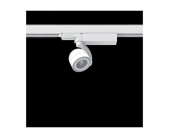 Трековый светильник Forma Lighting Palla, фото 1