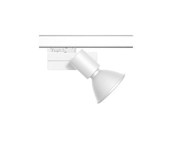 Трековый металлогалогенный светильник Bosma RONI spot, фото 1